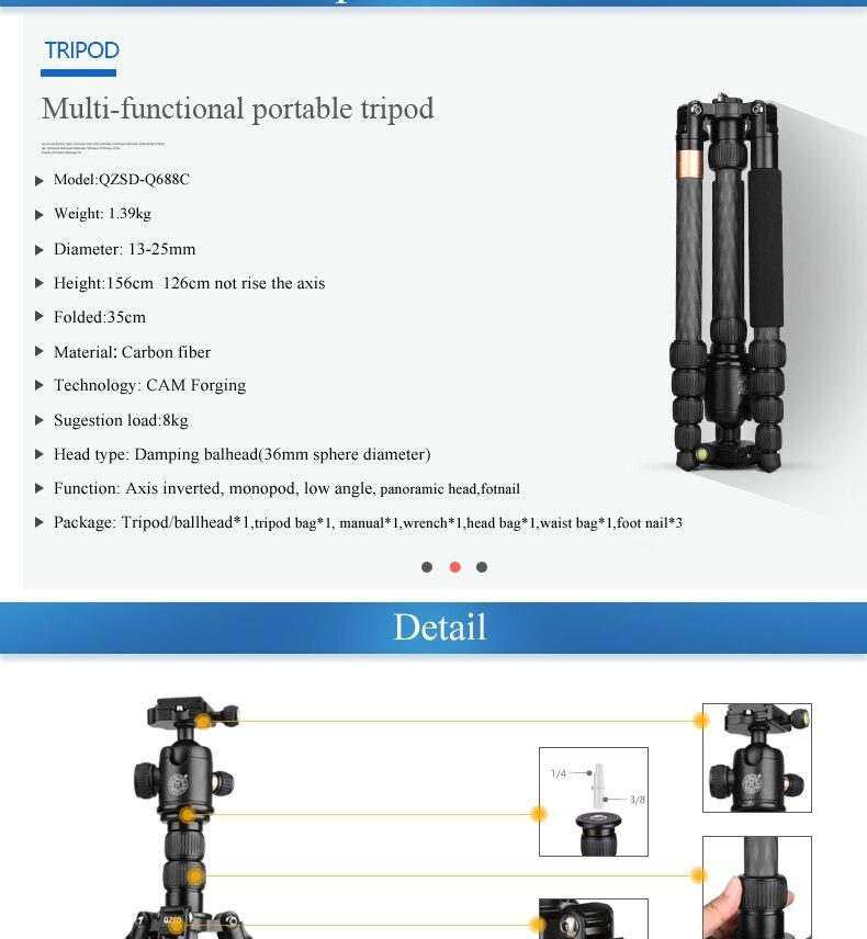 Chân máy ảnh Tripod Beike Q668C (carbon) - hàng chính hãng